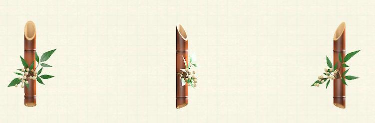 あつ森の竹の一輪挿しのリメイク煤竹パターン