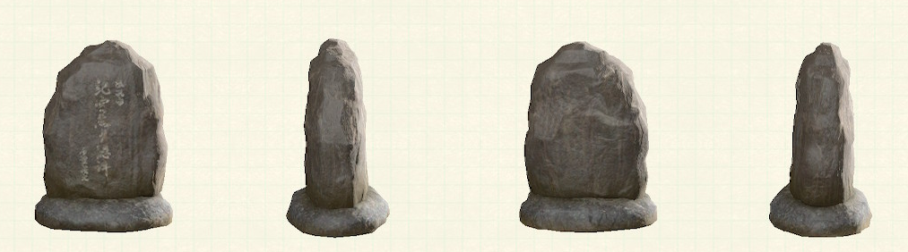 あつ森の石碑のリメイク黒パターン