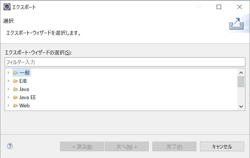 f:id:Tairax:20200430121134p:plain
