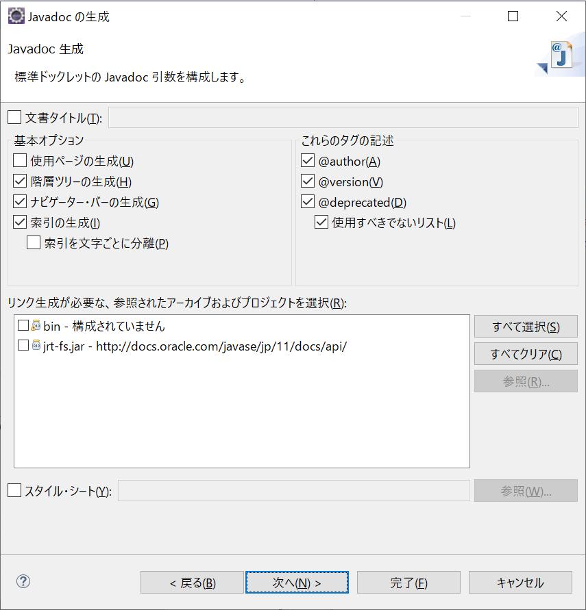 f:id:Tairax:20200430145147p:plain