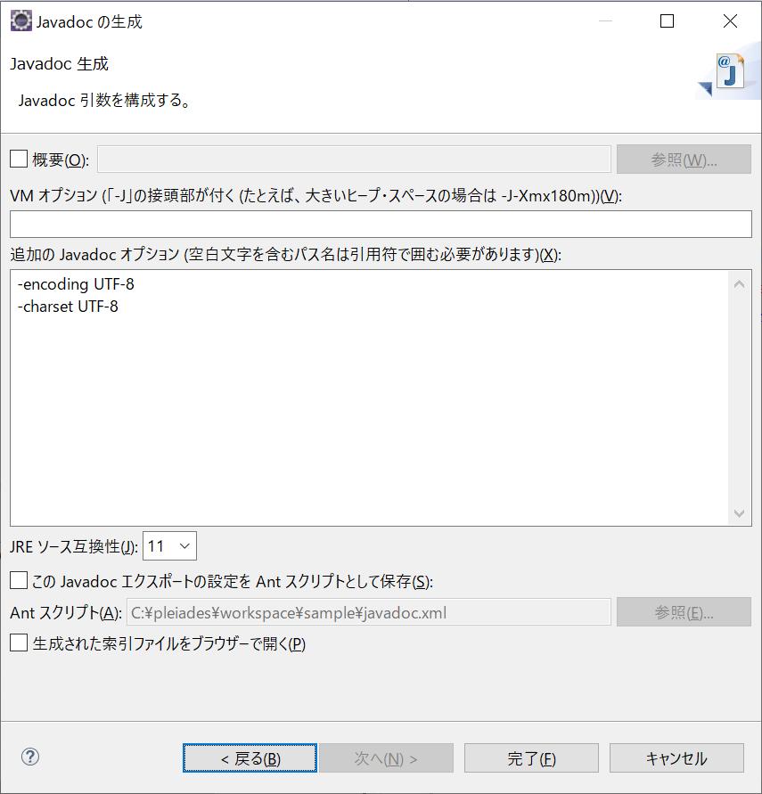 f:id:Tairax:20200430145851p:plain