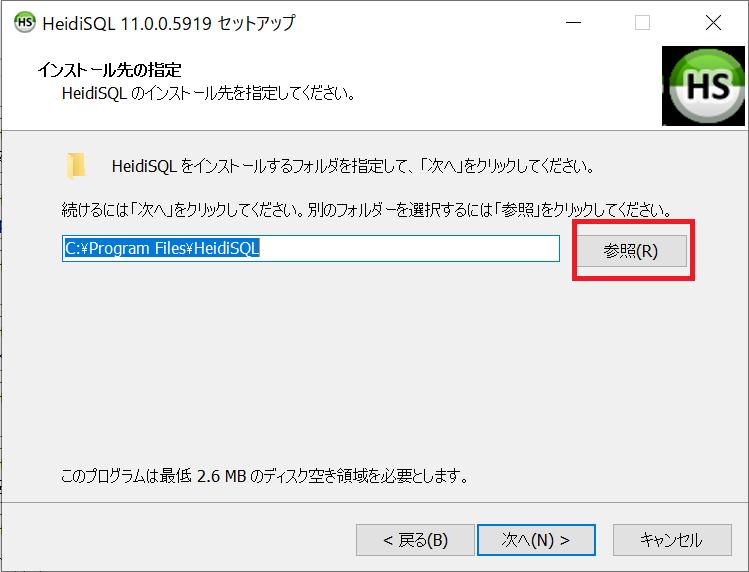 f:id:Tairax:20200513152848p:plain