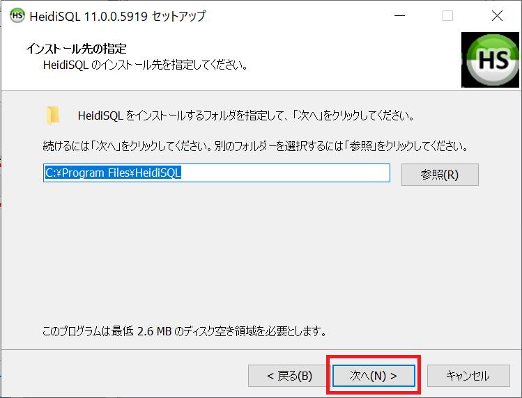 f:id:Tairax:20200513153118p:plain