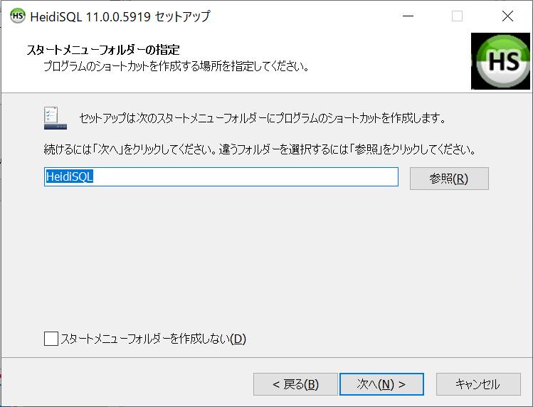 f:id:Tairax:20200513153314p:plain