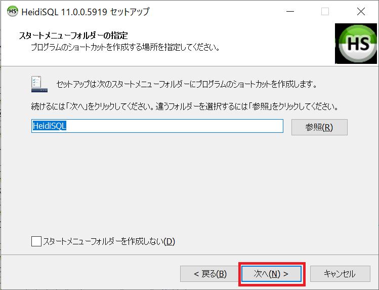 f:id:Tairax:20200513153448p:plain