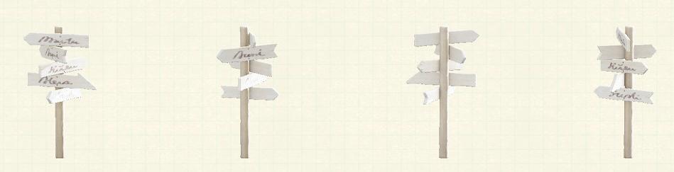 あつ森の世界の道しるべのリメイクホワイトパターン