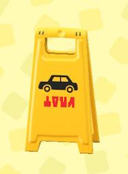 あつ森のフロアサインの駐車禁止