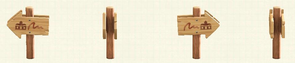 あつ森の道しるべのリメイク案内所パターン