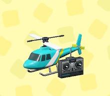 あつ森のラジコンヘリコプターのライトブルー