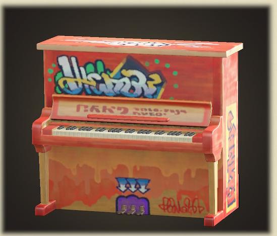 あつ森のストリートピアノ