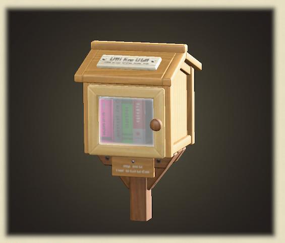 あつ森のマイクロライブラリー
