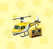 あつ森のラジコンヘリコプターのイエロー