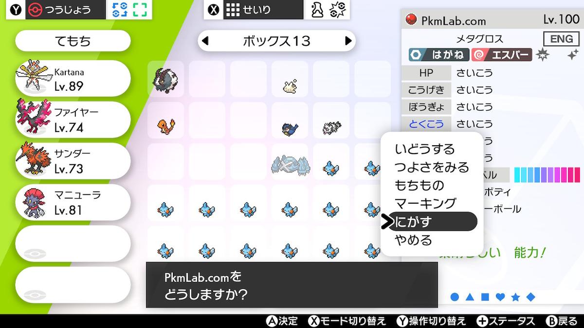 f:id:Tairax:20210307215239p:plain