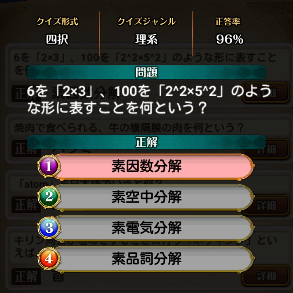 f:id:Tairax:20210509174606p:plain