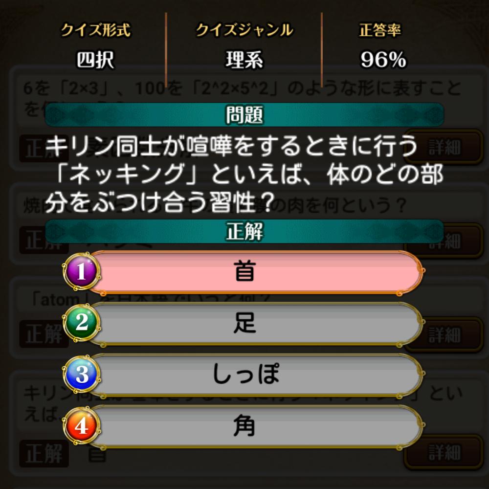 f:id:Tairax:20210509175624p:plain