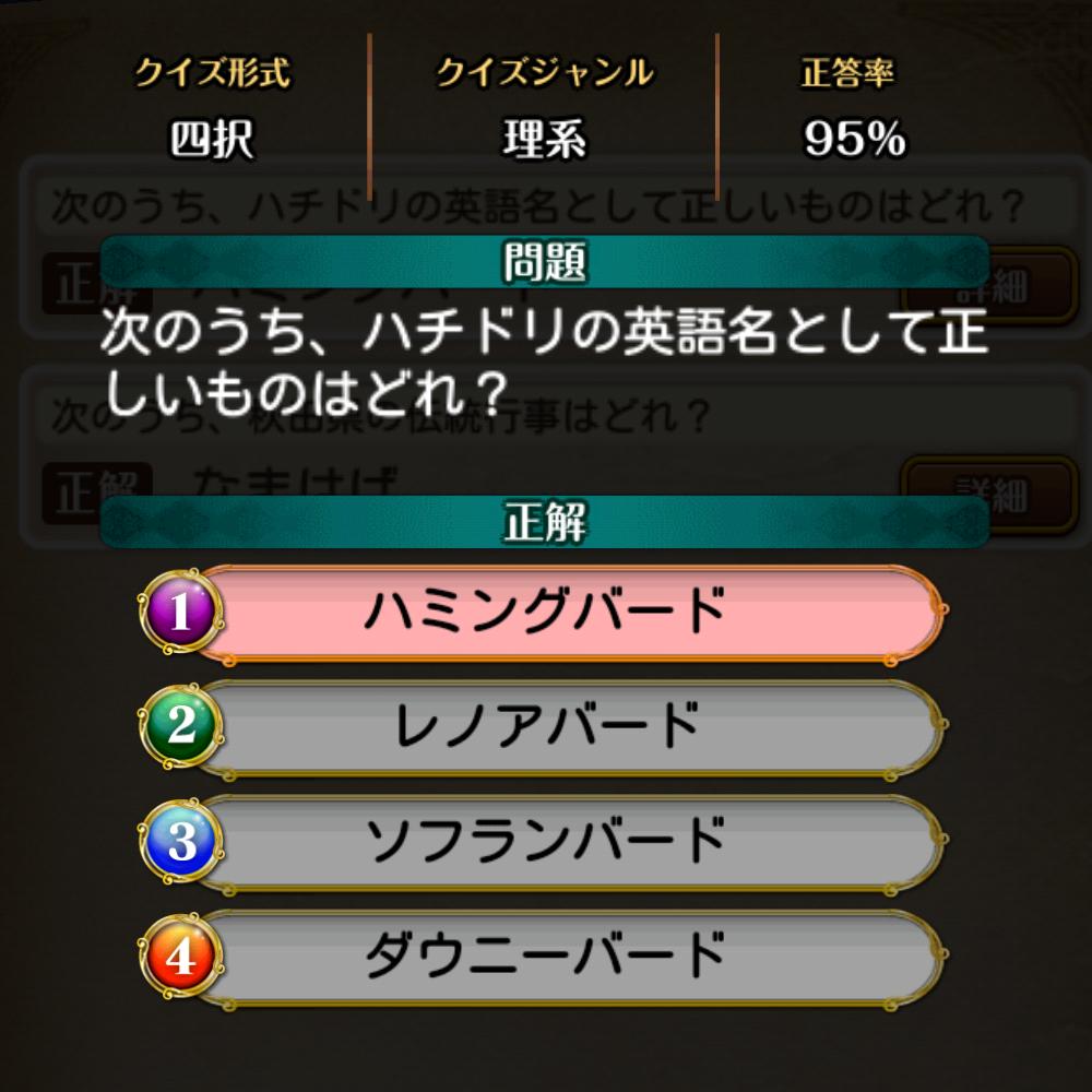 f:id:Tairax:20210509175900p:plain