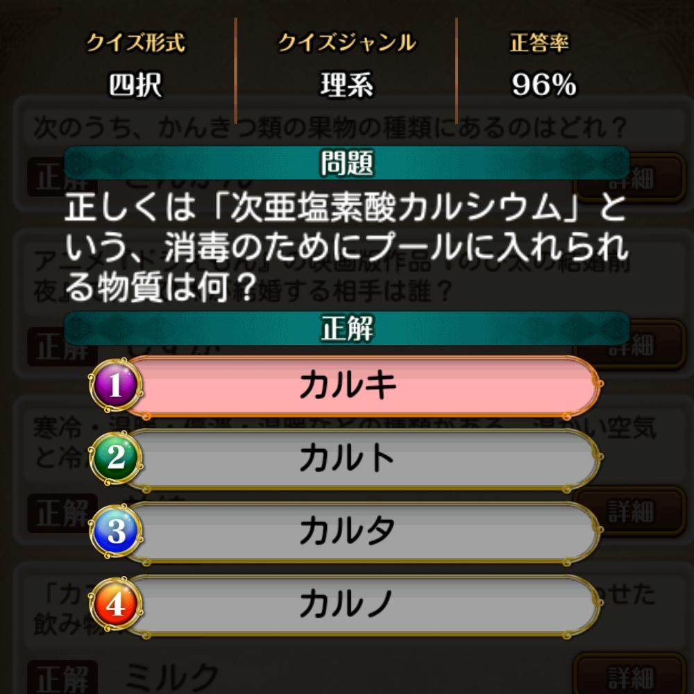 f:id:Tairax:20210510221146p:plain