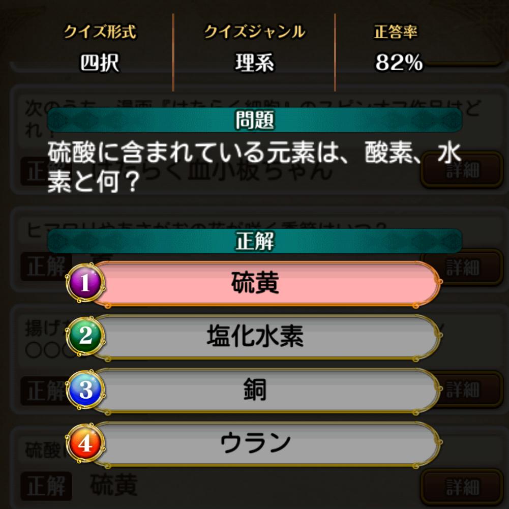 f:id:Tairax:20210510221357p:plain