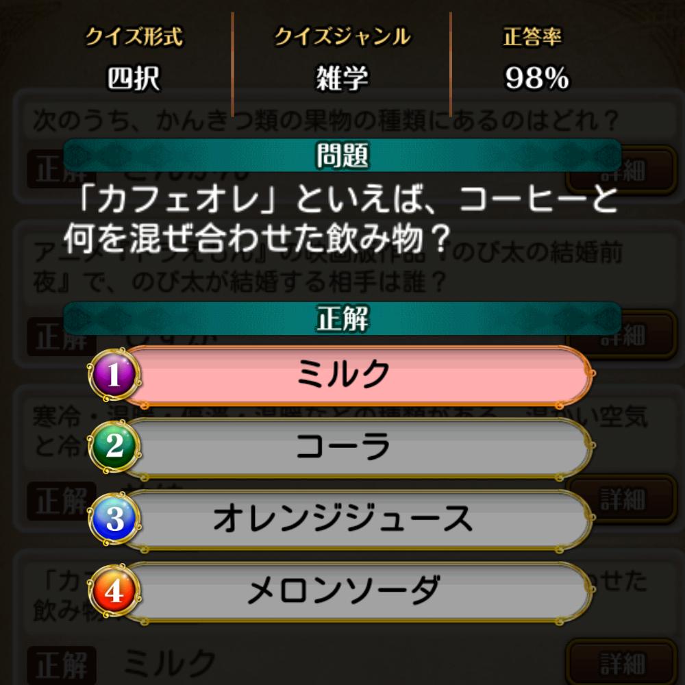 f:id:Tairax:20210510221707p:plain