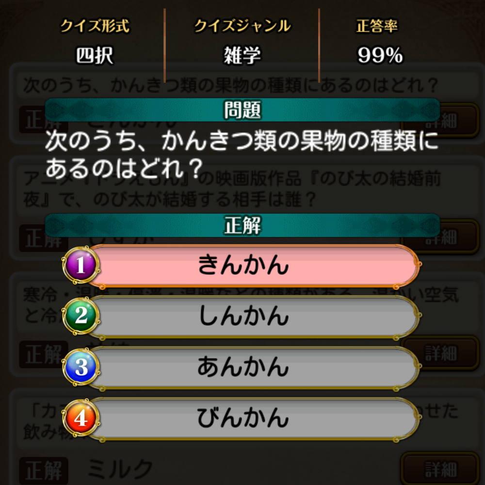 f:id:Tairax:20210510221842p:plain