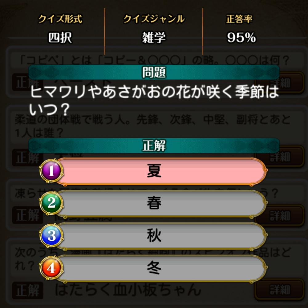 f:id:Tairax:20210510222449p:plain
