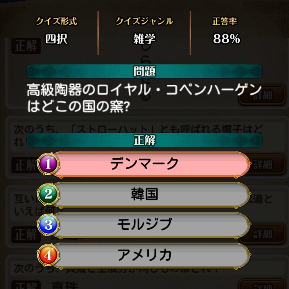 f:id:Tairax:20210510222740p:plain