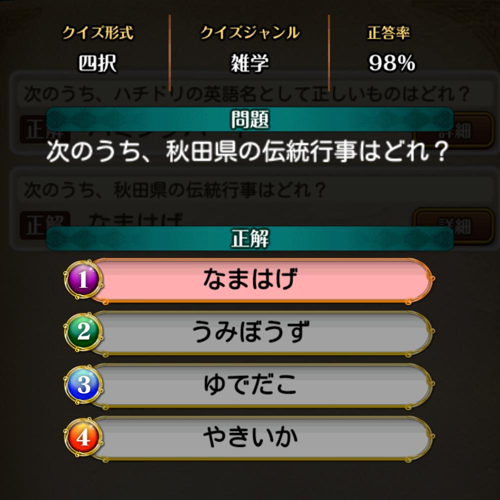 f:id:Tairax:20210510222934p:plain