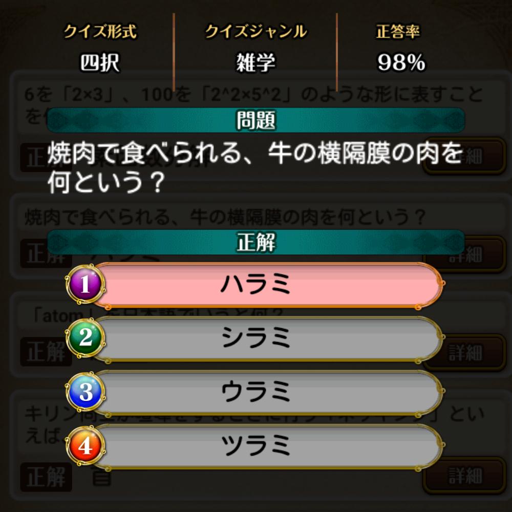 f:id:Tairax:20210510223131p:plain