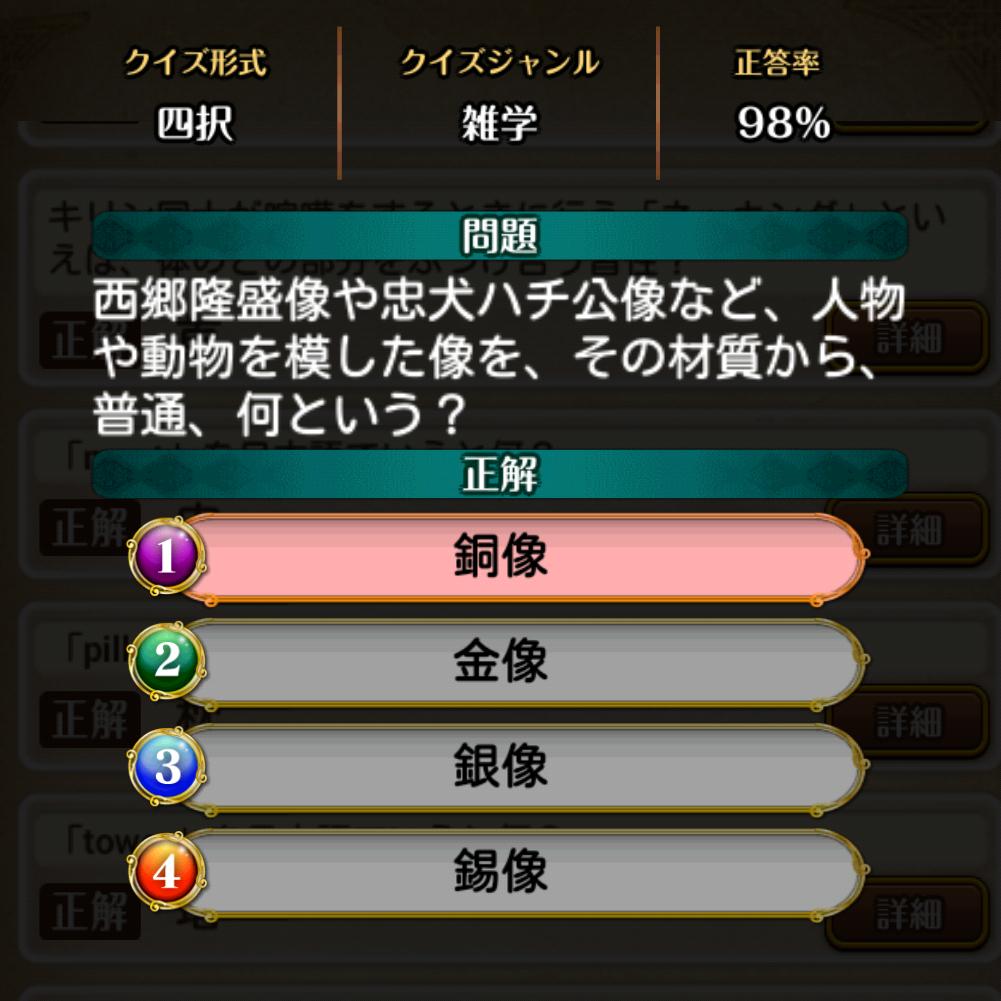 f:id:Tairax:20210510223316p:plain
