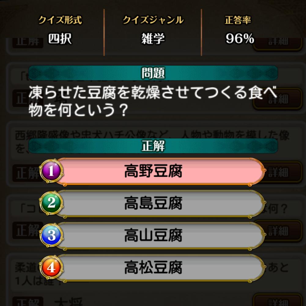 f:id:Tairax:20210510223547p:plain