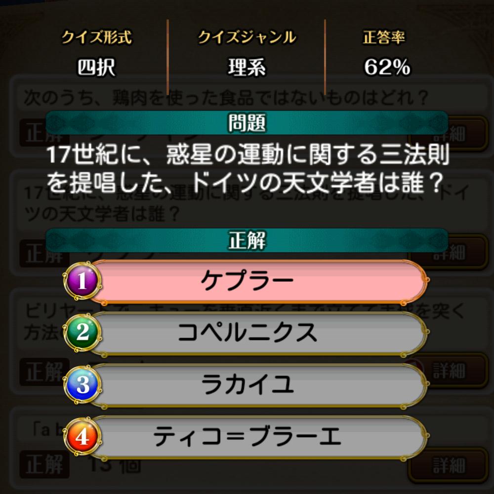 f:id:Tairax:20210512223302p:plain