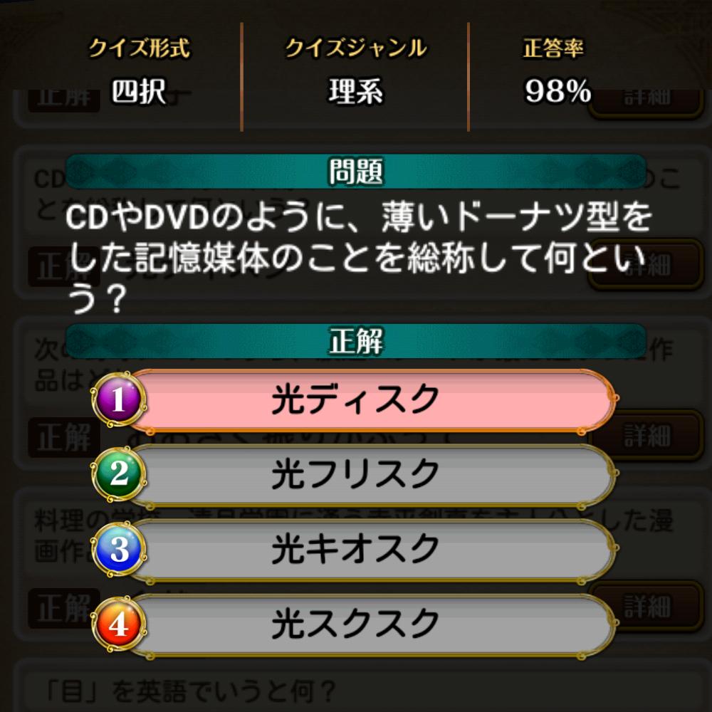 f:id:Tairax:20210512223616p:plain