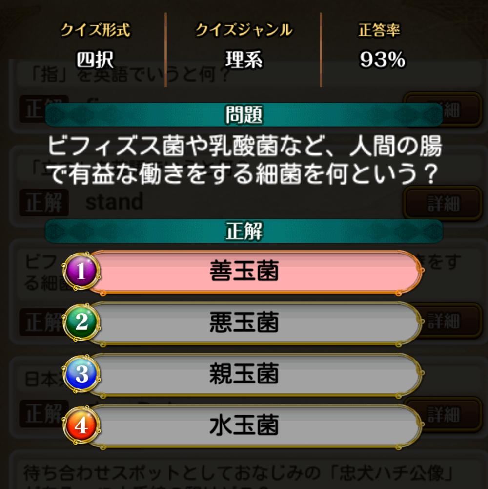 f:id:Tairax:20210512223841p:plain