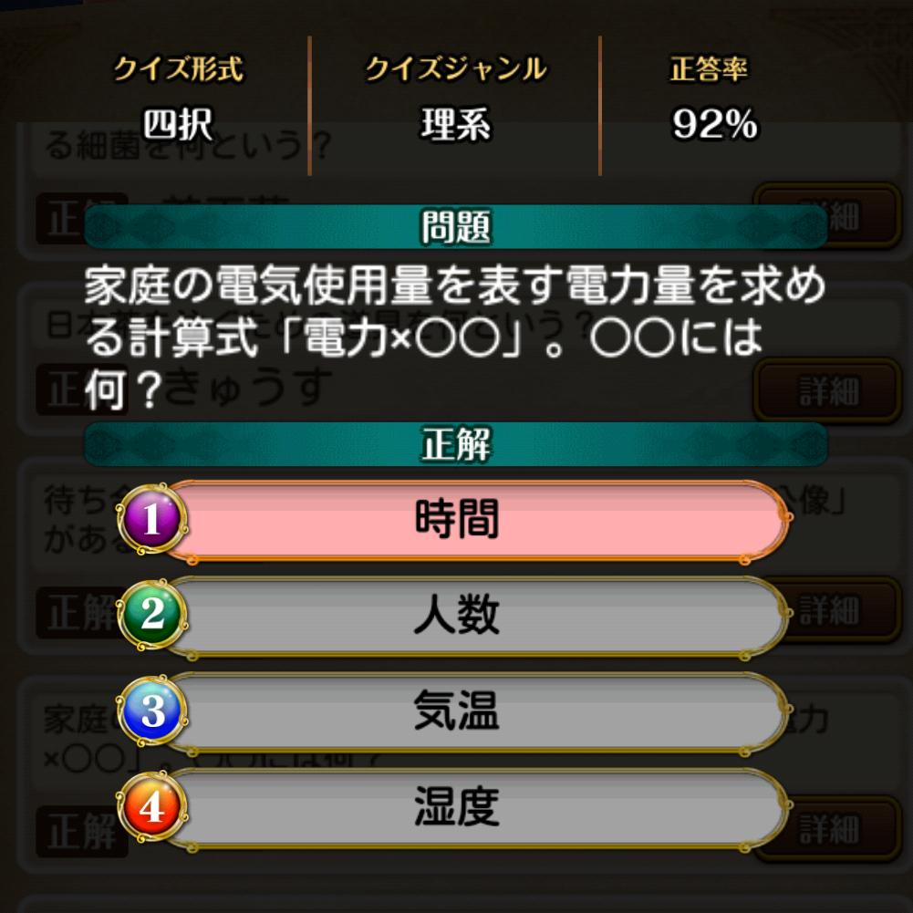 f:id:Tairax:20210512224048p:plain