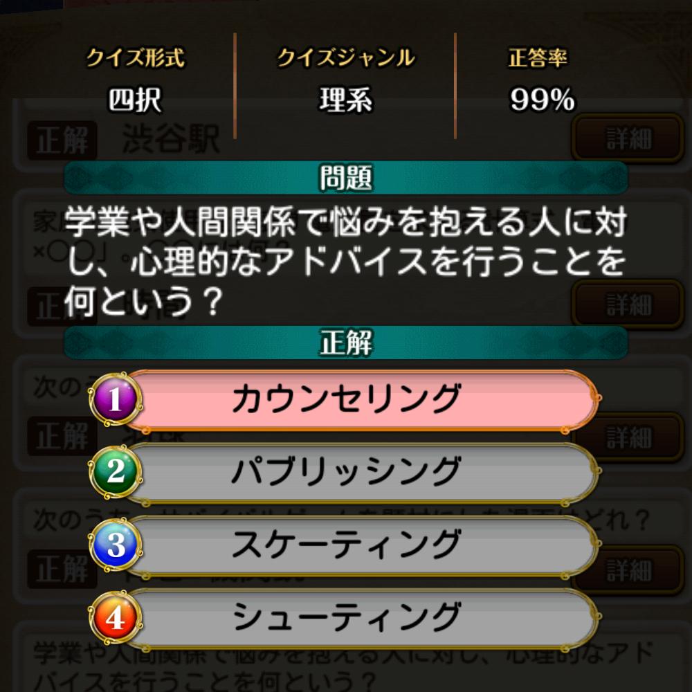 f:id:Tairax:20210512224319p:plain