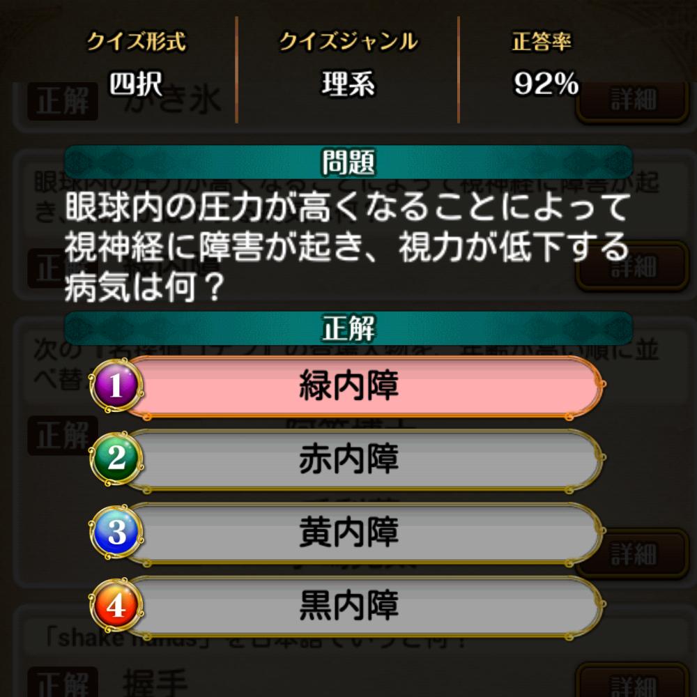 f:id:Tairax:20210512224557p:plain