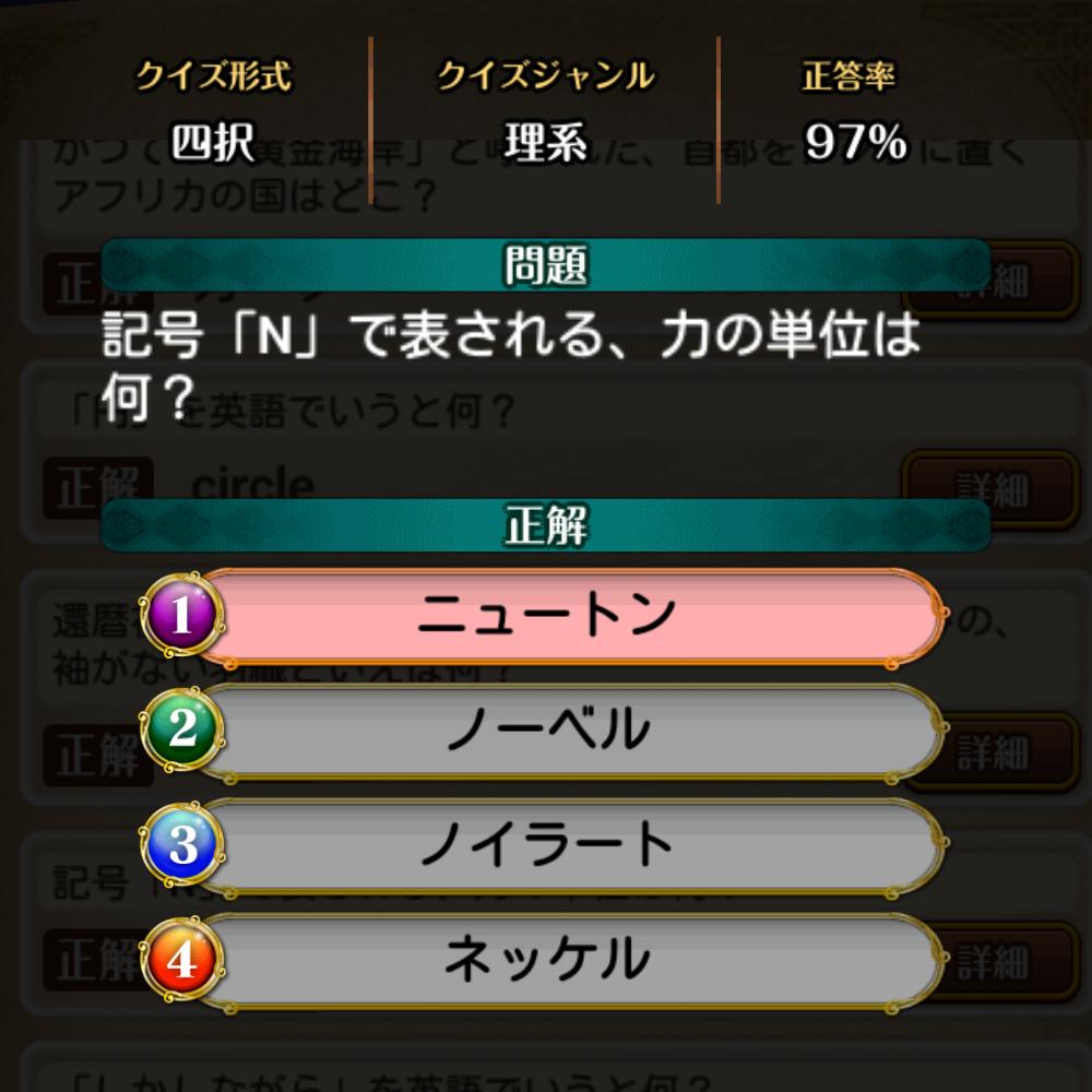f:id:Tairax:20210512224825p:plain