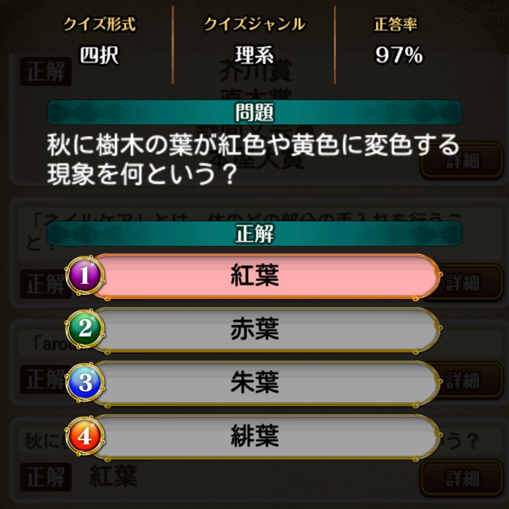 f:id:Tairax:20210512225041p:plain