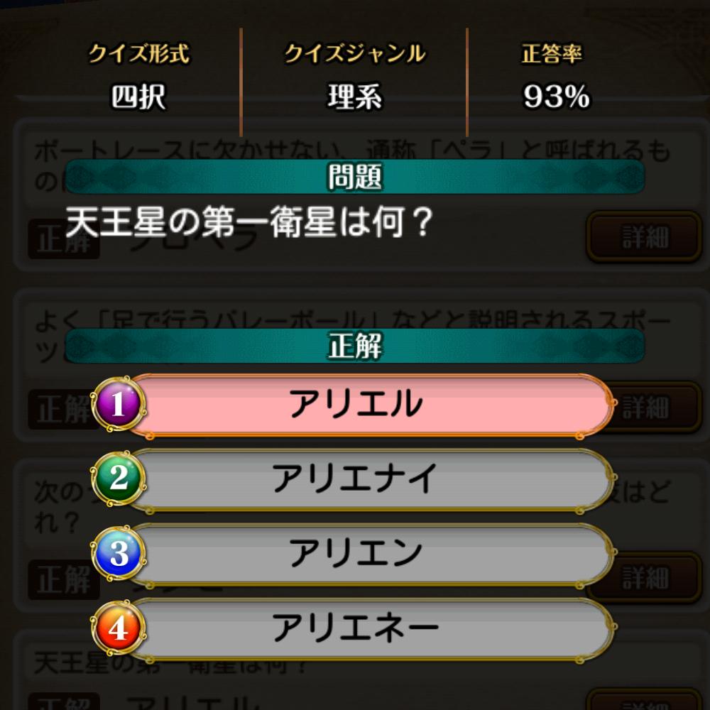 f:id:Tairax:20210512225241p:plain