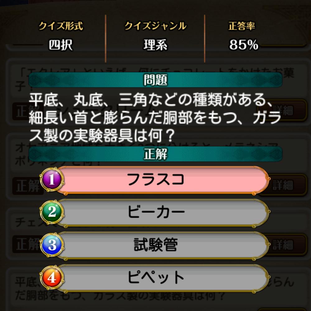 f:id:Tairax:20210512225428p:plain