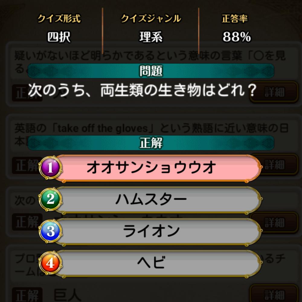 f:id:Tairax:20210512225641p:plain