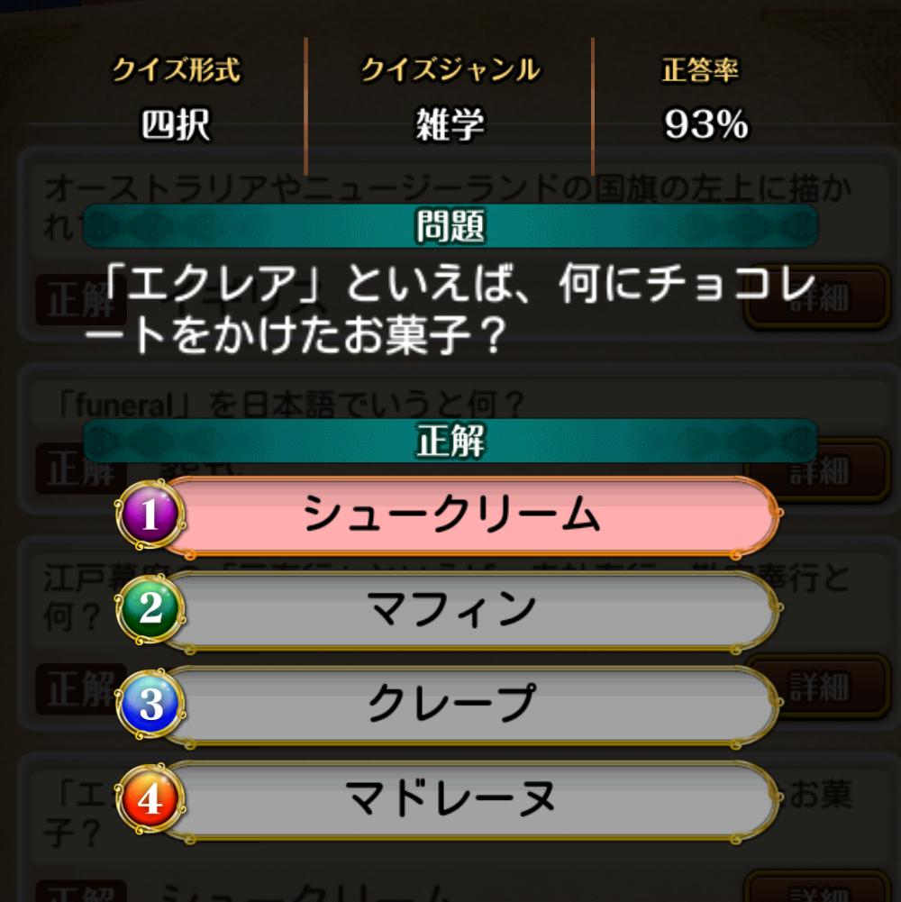 f:id:Tairax:20210513020831p:plain