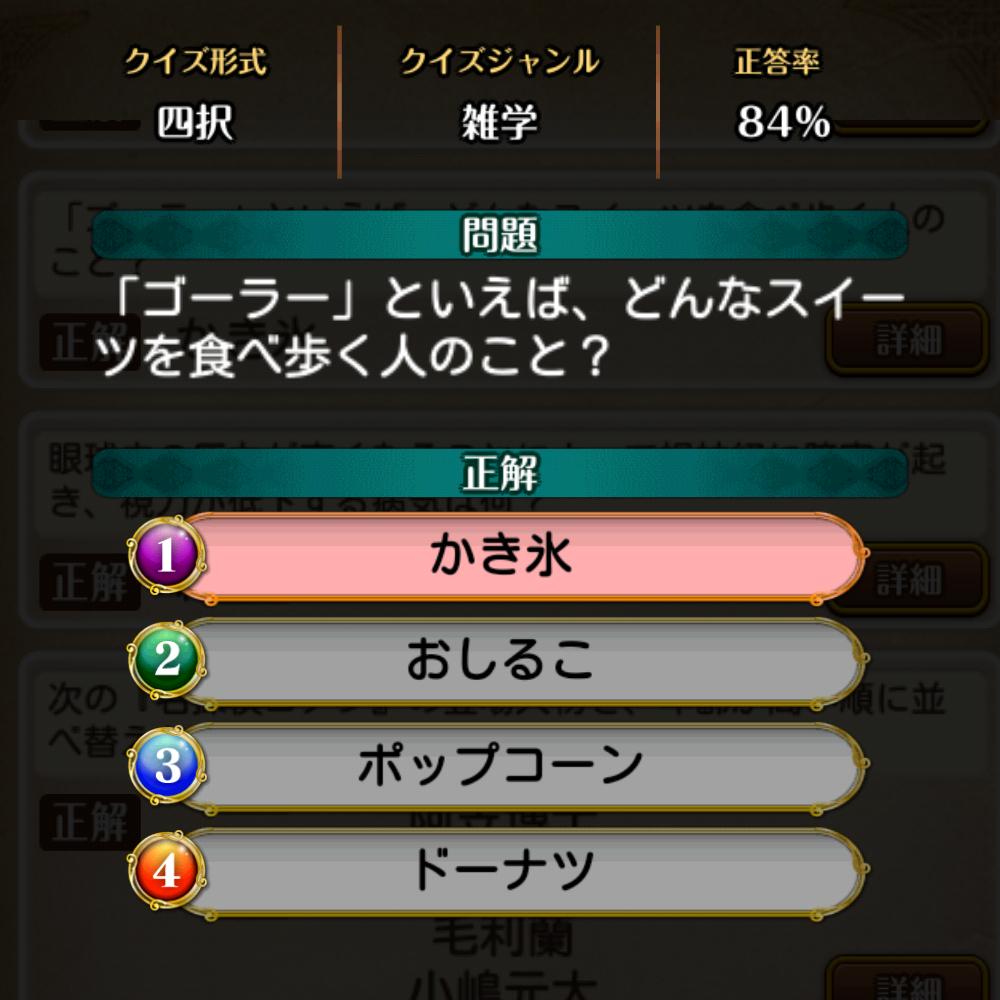 f:id:Tairax:20210513021127p:plain