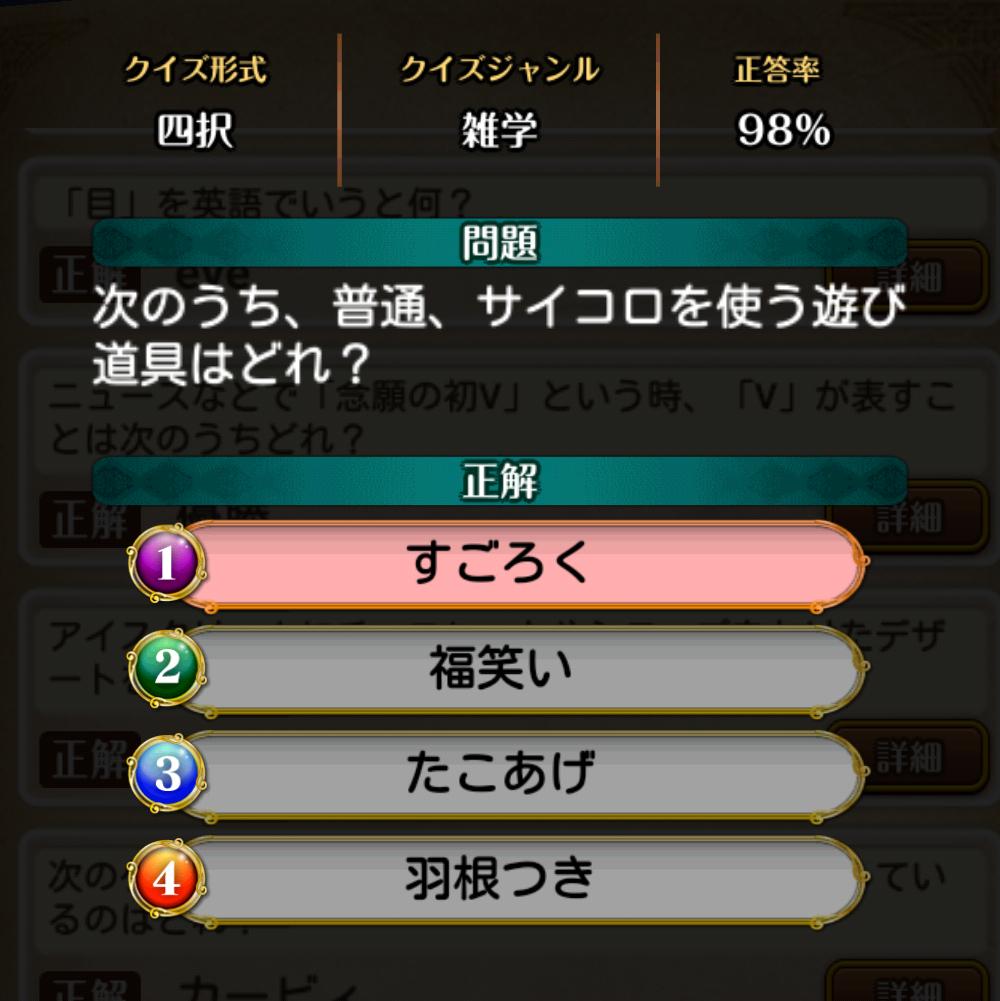 f:id:Tairax:20210513021540p:plain