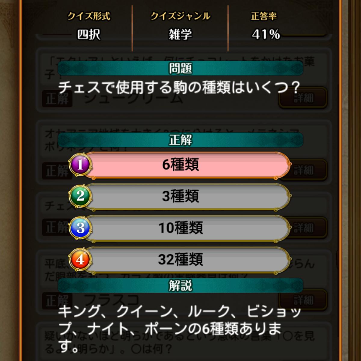 f:id:Tairax:20210513021905p:plain