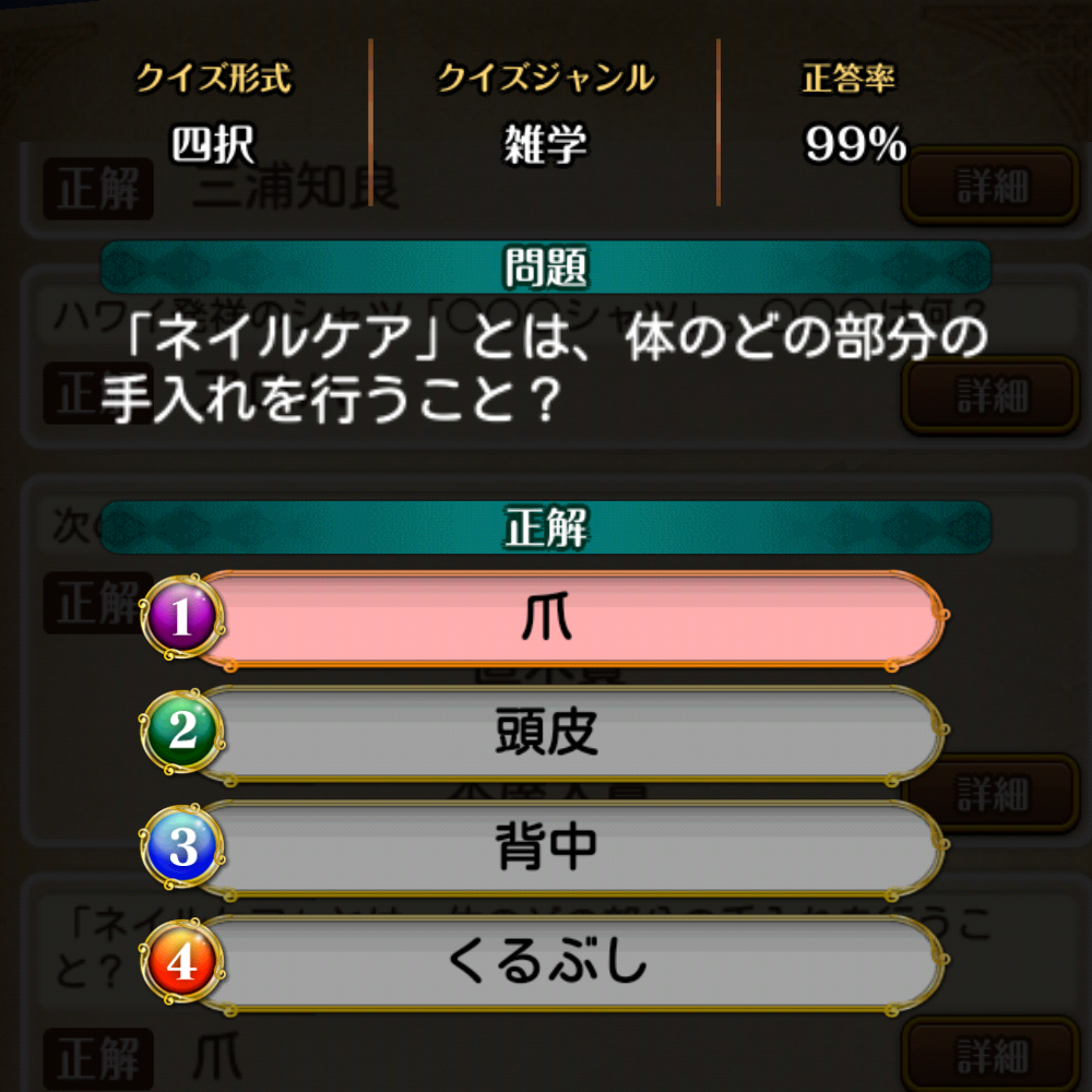 f:id:Tairax:20210513022350p:plain