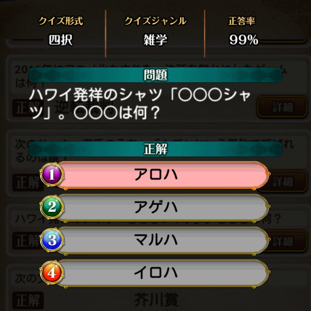 f:id:Tairax:20210513022640p:plain