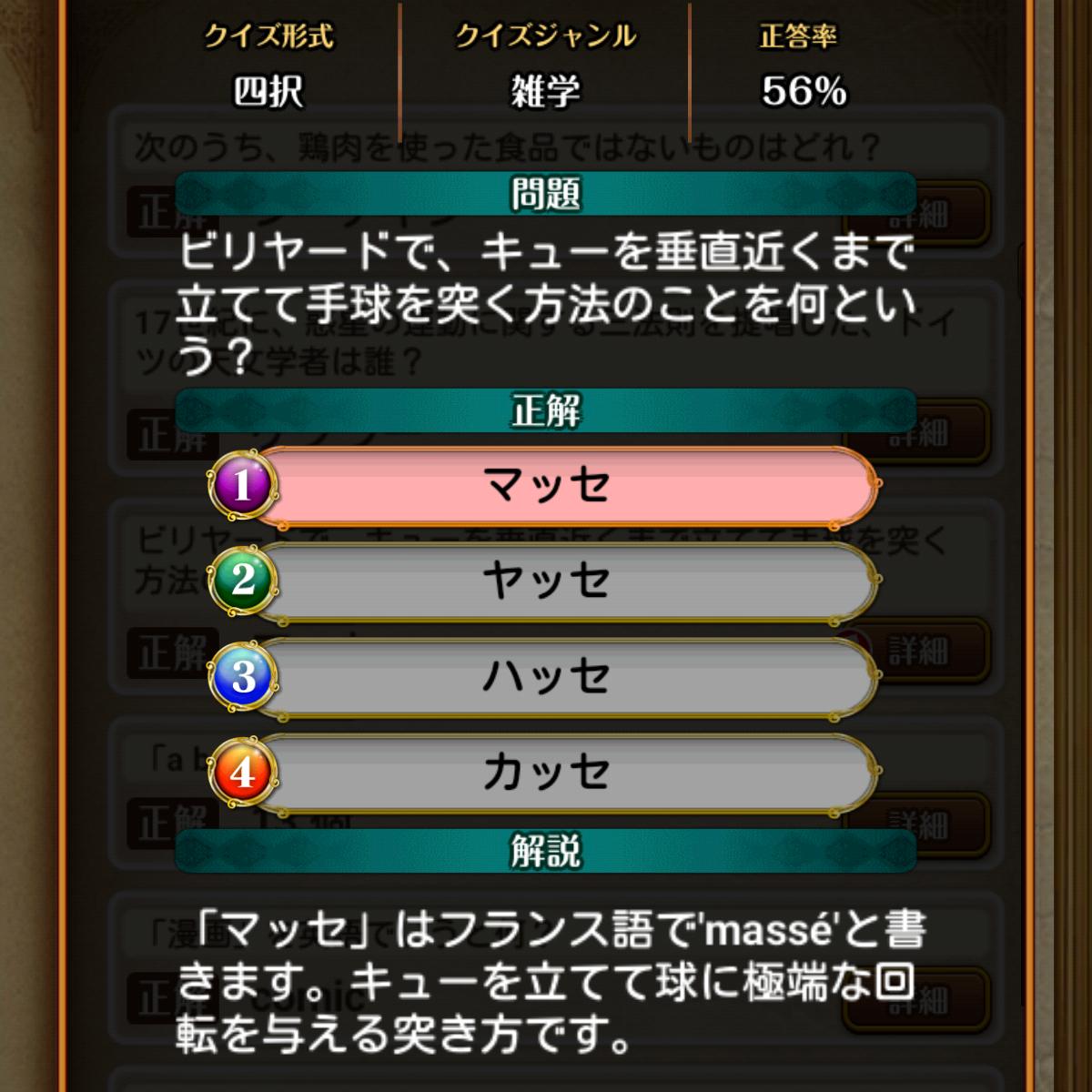 f:id:Tairax:20210513085725p:plain
