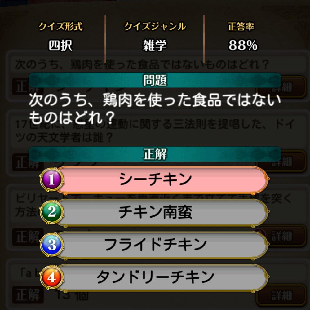 f:id:Tairax:20210513090621p:plain