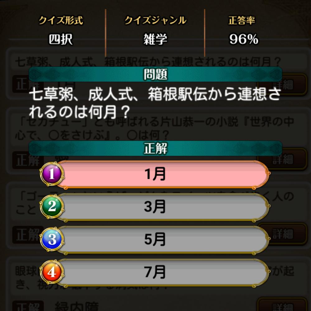 f:id:Tairax:20210513090859p:plain